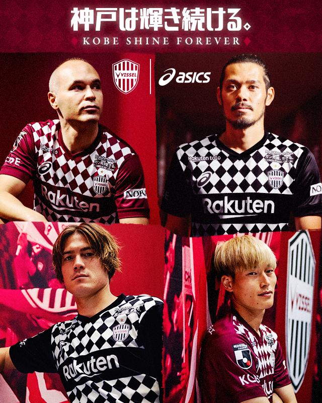 ヴィッセル神戸-Vissel Kobe- - Buy uniform 【公式】Jリーグ ...
