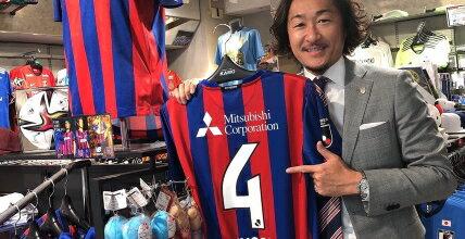 サッカーショップKAMO渋谷店