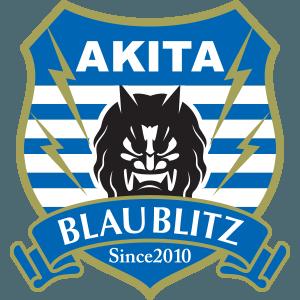 ブラウブリッツ秋田 blaublitz-akita