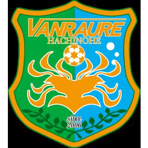 ヴァンラーレ八戸 vanraure-hachinohe