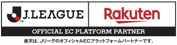 J.LEAGUE x Rakuten OFFICIAL EC PLATFORM PARTNER