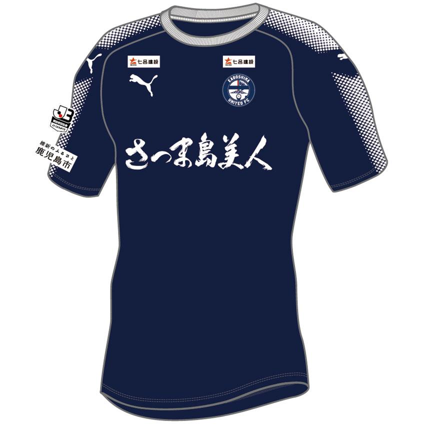鹿児島ユナイテッドFC 2019 オーセンティックユニフォーム 1st