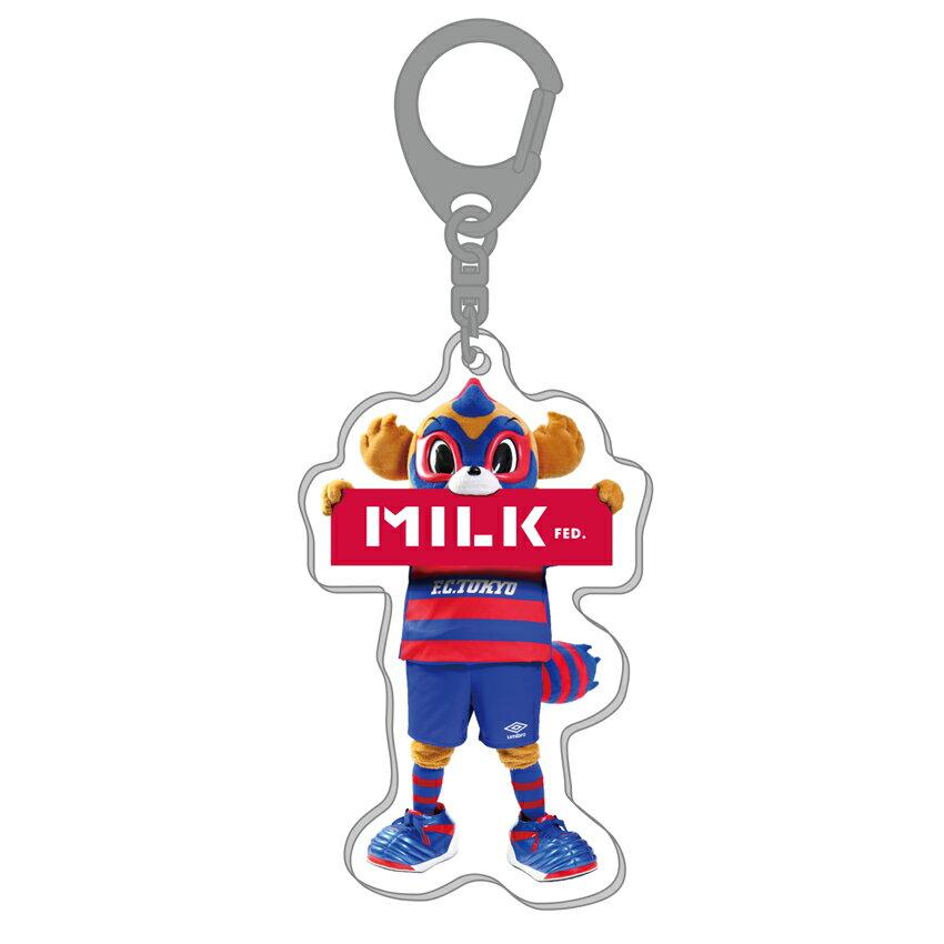 FC東京 東京ドロンパ×MILK FED. キーホルダー|【公式】Jリーグ ...